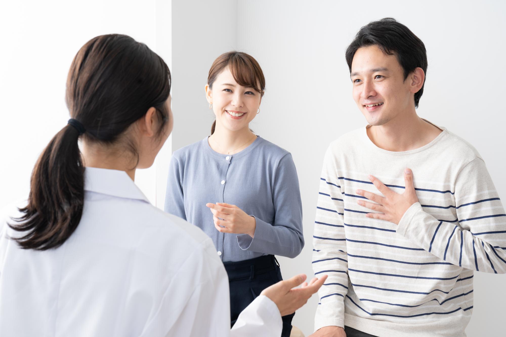 """不妊治療_男性_精子_問題"""""""""""