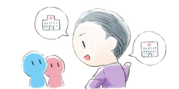 病院で不妊検査を進められる