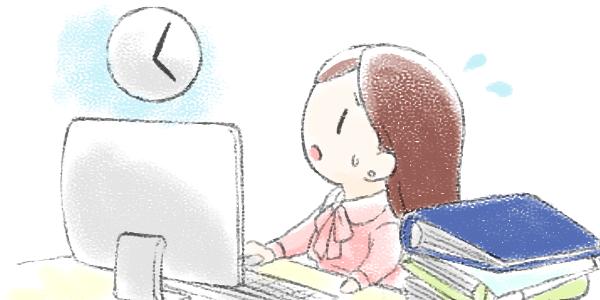 調整が面倒な仕事のストレス!【