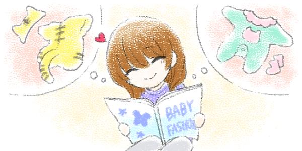 赤ちゃんが生まれたらやりたいことがいっぱい!