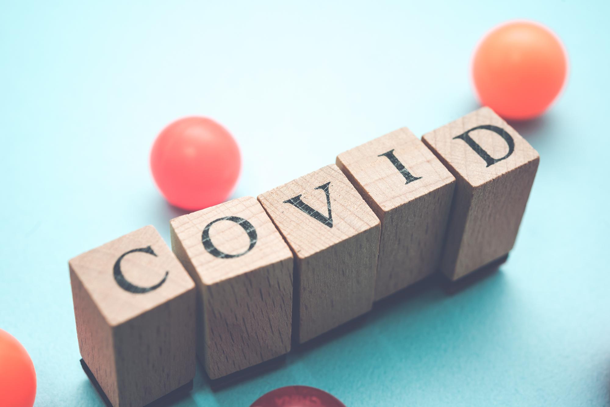 そもそも新型コロナ(COVID-19)とは