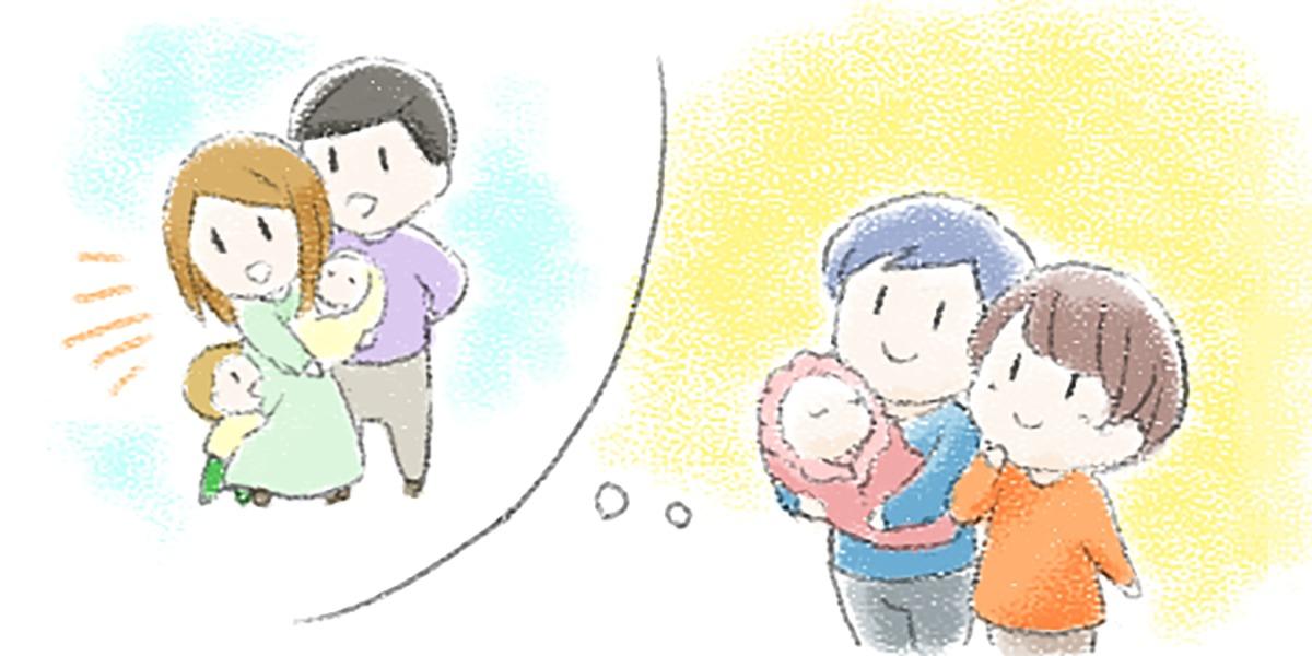 2人目の妊活はいつからどこでする?よくある悩みや対策を紹介